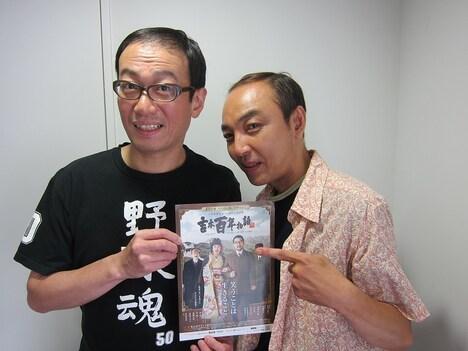 花菱アチャコの画像 p1_9