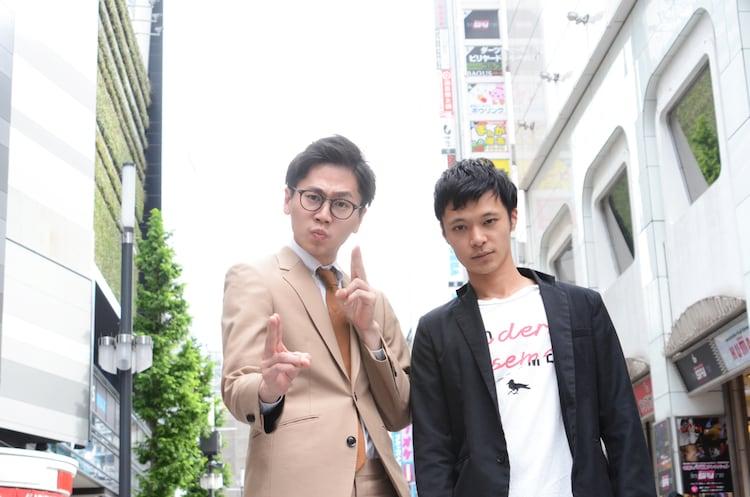 東京ホテイソンの画像 p1_6