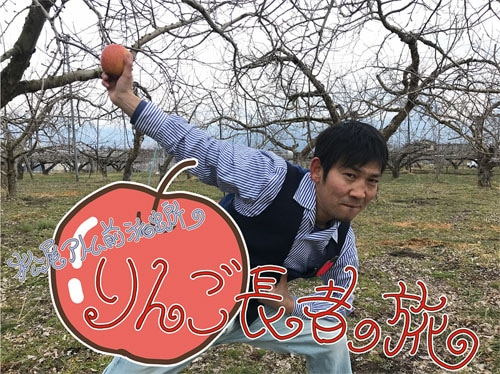 松尾アトム前派出所の画像 p1_12