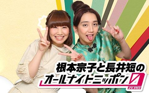 長井短の画像 p1_31