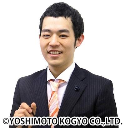 濱田祐太郎