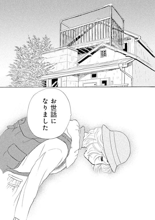 「傘寿まり子」