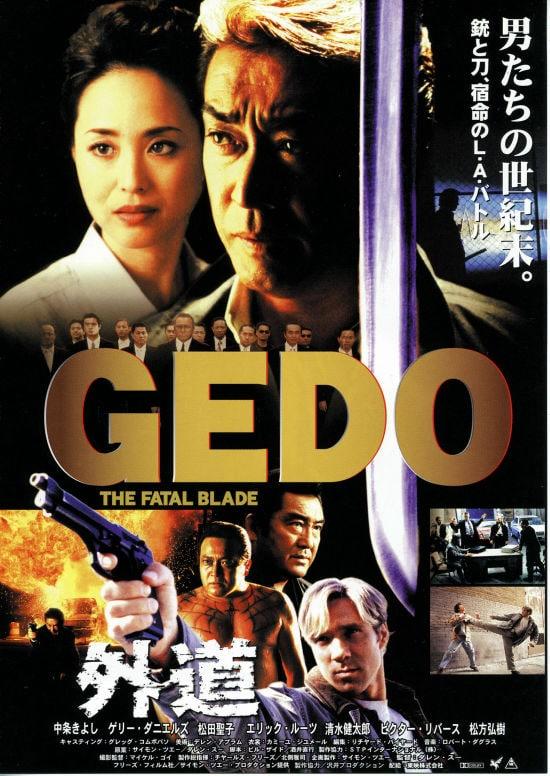 GEDO/外道 フライヤー1