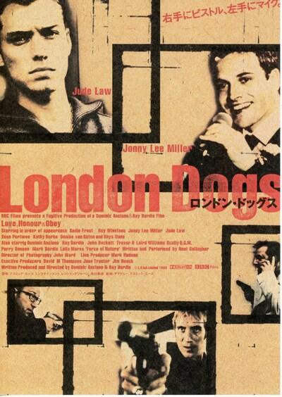 ロンドン・ドッグス