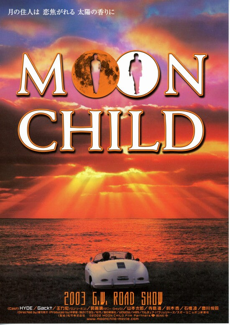MOON CHILD フライヤー1