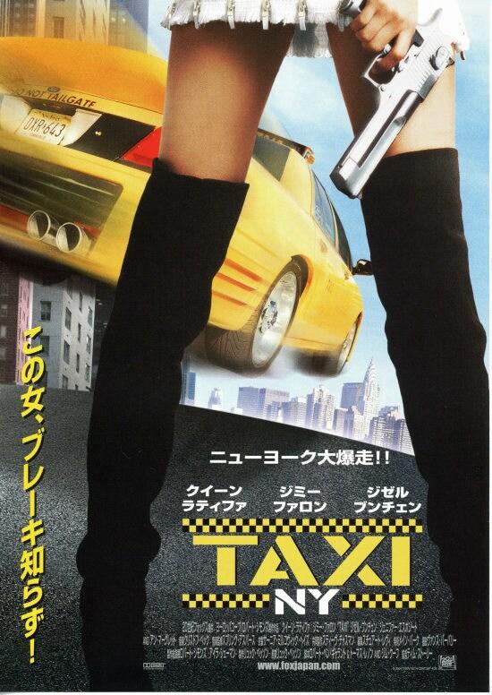 TAXI NY フライヤー1