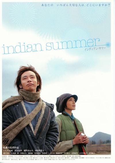 インディアン・サマー(2004年)