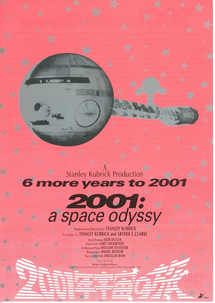2001年宇宙の旅 フライヤー1