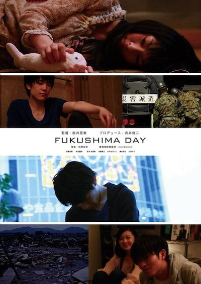 FUKUSHIMA DAY