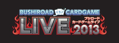 《ブシロードカードゲームLIVE2013》