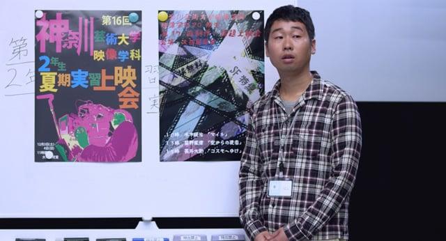神奈川芸術大学映像学科研究室 場面写真10