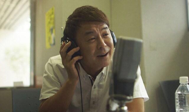 ラジオの恋 場面写真1