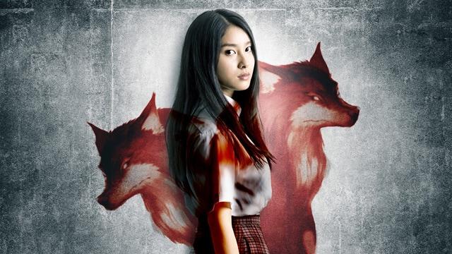 人狼ゲーム ビーストサイド 場面写真1