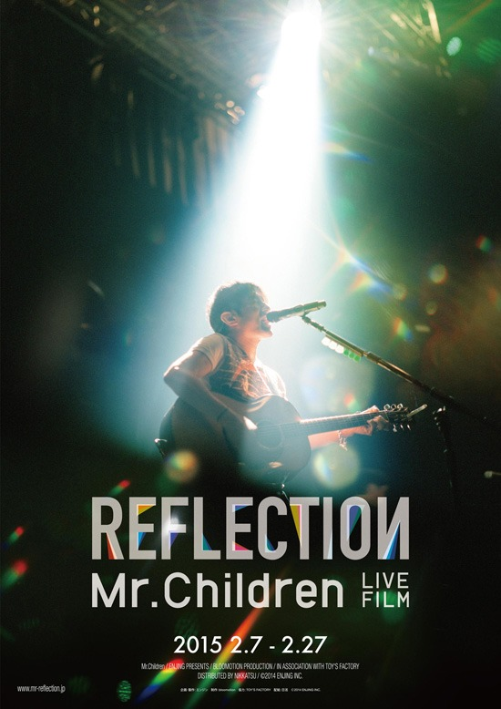 Mr. Children REFLECTION
