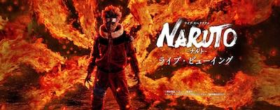 《ライブ・スペクタクル『NARUTO-ナルト-』 ライブ・ビューイング》