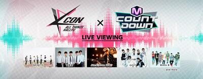 《KCON 2015 Japan×M COUNTDOWN ライブ・ビューイング》