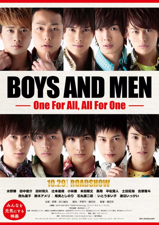 BOYS AND MEN~One For All,All For One~