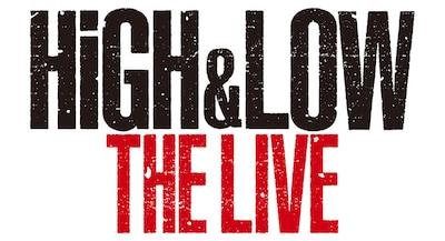《HiGH&LOW THE LIVE ライブ・ビューイング》