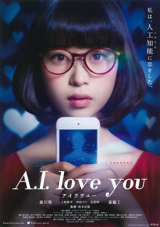 A.I.love you