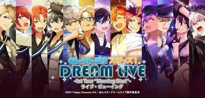 """《あんさんぶるスターズ!DREAM LIVE -1st Tour """"Morning Star!""""- ライブ・ビューイング》"""