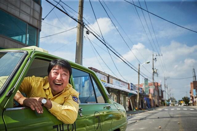 タクシー運転手 ~約束は海を越えて~ 場面写真1