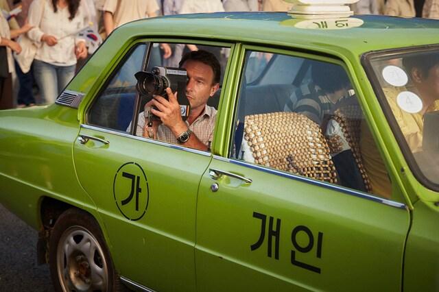 タクシー運転手 ~約束は海を越えて~ 場面写真10