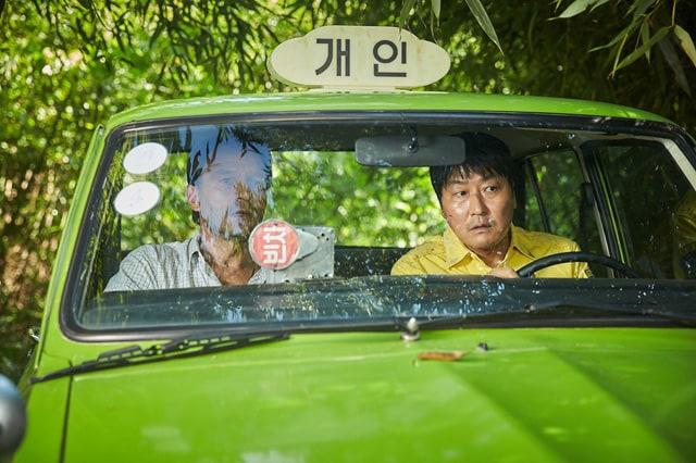 タクシー運転手 ~約束は海を越えて~ 場面写真3