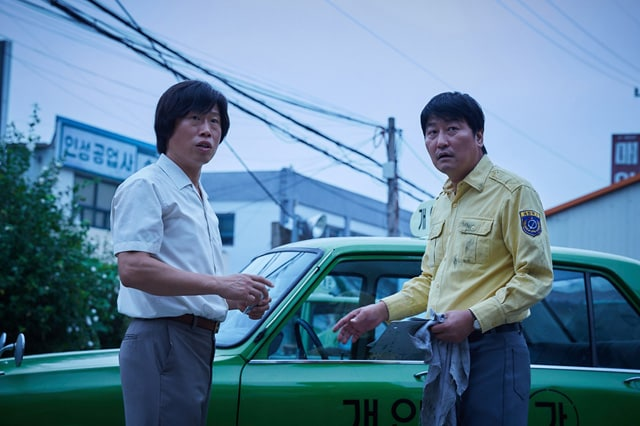 タクシー運転手 ~約束は海を越えて~ 場面写真8