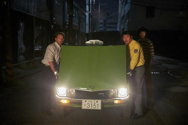タクシー運転手 ~約束は海を越えて~ 場面写真9