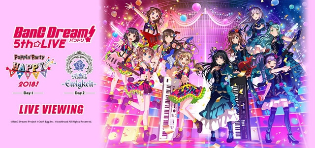 《BanG Dream! 5th☆LIVE LIVE VIEWING Day1:Poppin'Party HAPPY PARTY 2018!》
