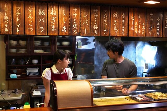 いつも月夜に米の飯 場面写真4
