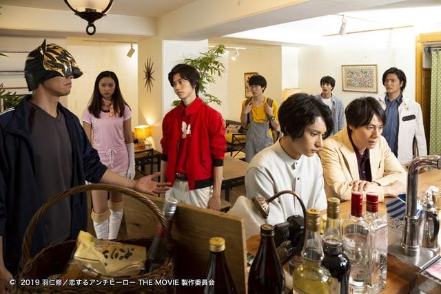 恋するアンチヒーロー THE MOVIE 場面写真12