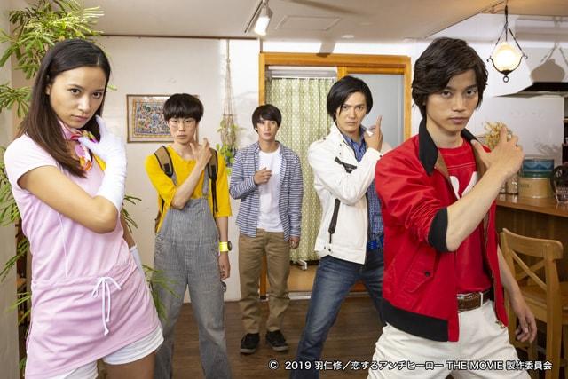 恋するアンチヒーロー THE MOVIE 場面写真13