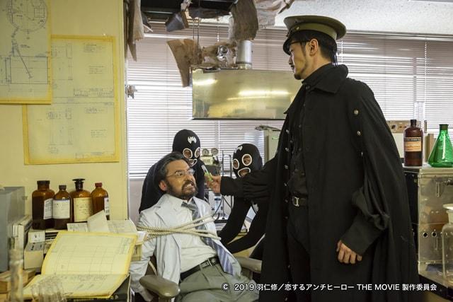 恋するアンチヒーロー THE MOVIE 場面写真2