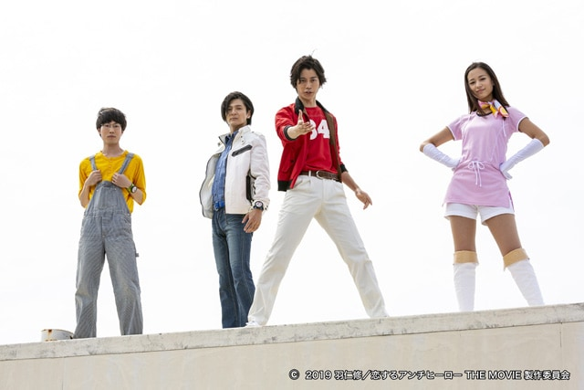 恋するアンチヒーロー THE MOVIE 場面写真3