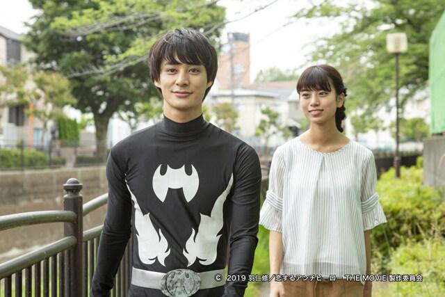 恋するアンチヒーロー THE MOVIE 場面写真5