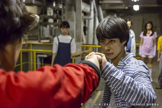 恋するアンチヒーロー THE MOVIE 場面写真8