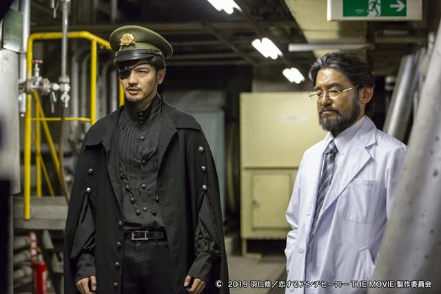 恋するアンチヒーロー THE MOVIE 場面写真9