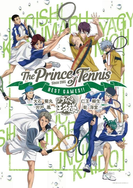 テニスの王子様 BEST GAMES!! 乾・海堂 vs 宍戸・鳳/大石・菊丸 vs 仁王・柳生 フライヤー2