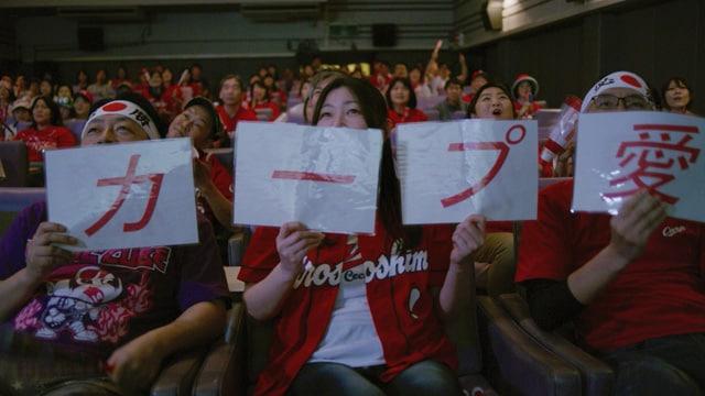 鯉のはなシアター ~広島カープの珠玉秘話を映像化したシネドラマ~ 場面写真3