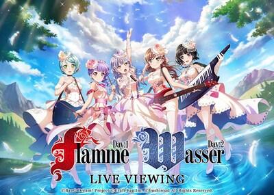 《Roselia「Flamme」/「Wasser」 LIVE VIEWING》