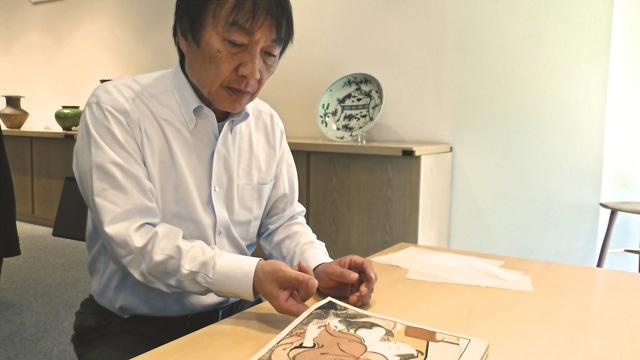 春画と日本人 場面写真4
