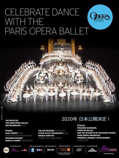 《パリ・オペラ座バレエ・シネマ 2020/パリ・オペラ座ダンスの饗宴》