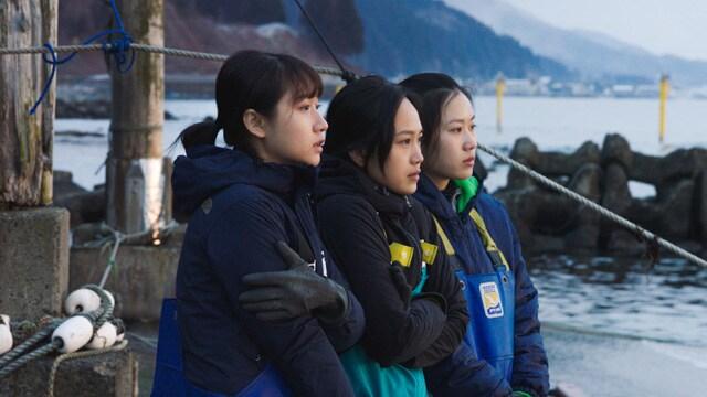 海辺の彼女たち 場面写真1