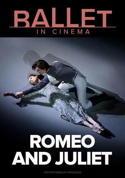 《ボリショイ・バレエ in シネマ Season 2020-2021『ロミオとジュリエット』》