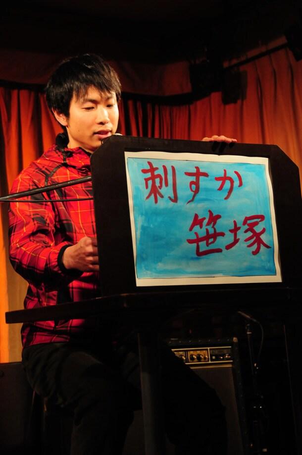 「紙-1フェスタ'09」より堀道広。