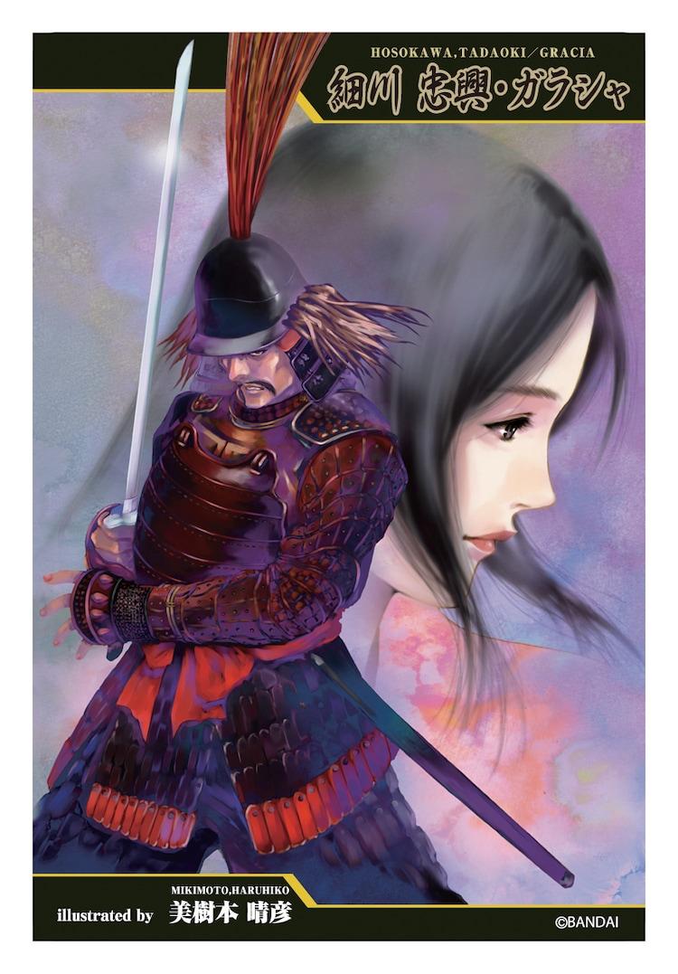 細川忠興とその娘、ガラシャのカードは美樹本晴彦。