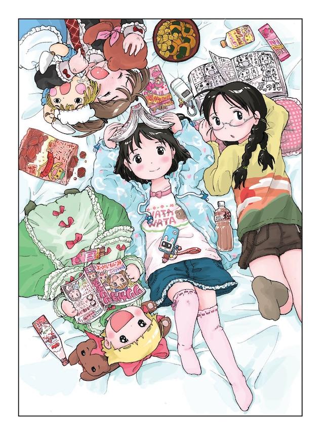 「マコちゃん絵日記」初回限定版表紙イラスト。中央にいる水色の服を着た女の子が主人公のマコちゃん。