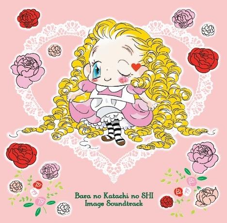 「『薔薇のかたちのシ』イメージサウンドトラック」のジャケット。こちらのキャサリンはウィンクしている。