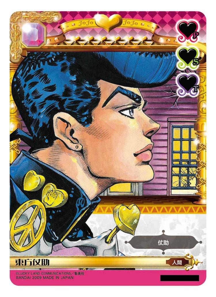 第4部「ダイヤモンドは砕けない」の主人公、東方仗助。(C)荒木飛呂彦&LUCKY LAND COMMUNICATIONS/集英社